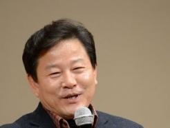 정재호 의원, '제1회 한중국제영화제' 국회특별위원장 위촉