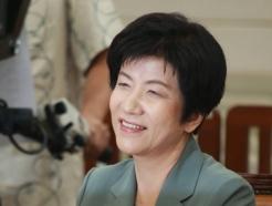 김영주 인사청문회 종료…청문보고서 채택 전망
