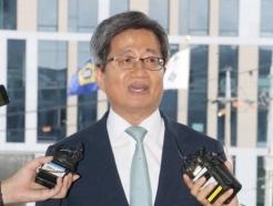 김명수 대법원장 후보자, '정치성향' 검증대 오른다
