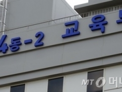 """김상곤 """"형법·소년법 개정 필요성 검토"""" 주문"""