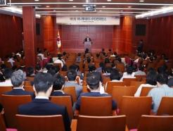 제1회 <strong>머니투데이</strong>-IPO 컨퍼런스 개최