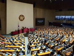 국회의원 겸직 장관 5명 총 출동...김현미 장관 등 해외출장 취소