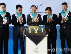 평창올림픽 메달 공개…한글 디자인-리본은 한글
