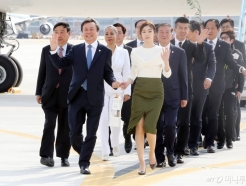 <strong>도종환</strong>·김연아, '올림픽 휴전결의안' 채택차 유엔 참석