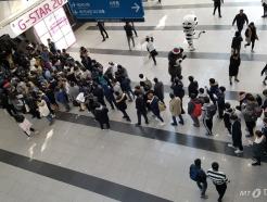 지진도 못 막은 지스타 열기…첫 날 관객 7% 늘어