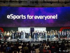 2017 지스타 별은 'e스포츠'..최대 게임축제 '성료'