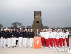 '전관왕 선후배' 전인지·이정은6, 박인비 인비테이셔널 1R 맞대결