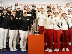 [박인비 인비테이셔널] '첫날 첫경기 첫홀' 박인비·이정은5, 김지현·최혜진에 '1UP'