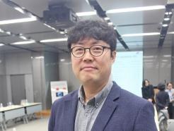 """""""국책·대학 연구 데이터 통합관리 로드맵 구축해야"""""""