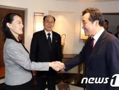 김여정 등 北 대표단, 李 총리 주재 오찬