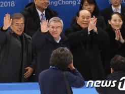 """文대통령 """"만남의 불씨, 횃불로""""…김여정과 北공연 관람(종합)"""