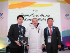 대한체육회,  평창올림픽 기념하며 한국의 밤 개최