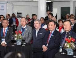 [평창] 대한체육회, 코리아하우스서 '스포츠 외교의 장' 한국의 밤 개최