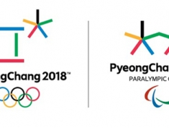 [평창] 2018 평창 패럴림픽 성화, 동행의 발걸음 스타트
