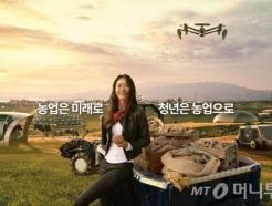 <strong>이노션</strong>, '농업이 미래다' 캠페인으로 韓광고학회서 수상