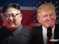 """트럼프 """"北 핵실험장 폐쇄, 아주 좋은 소식"""""""