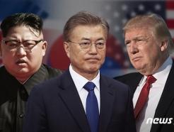 美 전문가들 '북 핵실험 중단' 메시지 해석 분분