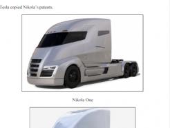 '혁신 대명사' 테슬라, 스타트업 디자인 도용 혐의 피소