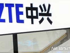 中 ZTE, 美 상무부에 '제재 유예' 공식요청