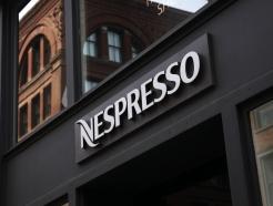 네슬레는 왜 스타벅스 커피를 8조원에 샀을까