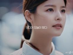 SK하이닉스 반도체 졸업식 광고 '대박'..보름만에 SNS 조회수 765만