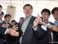 박상범 전 <strong>삼성전자</strong>서비스 대표 검찰 출석