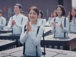 SK하이닉스 광고반란…'우주로 가라' 대박에 후속 곧 방영