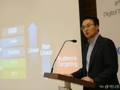 SK스토아, 데이터 기반형 VOD 광고 플랫폼 출시