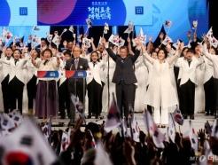 광복 73주년, 고 최병국 애국지사 등 177명 포상