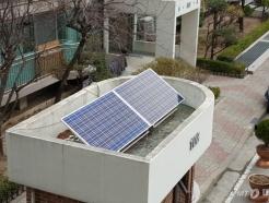 서울 소규모 공동주택 경비실, 미니 태양광 무상으로