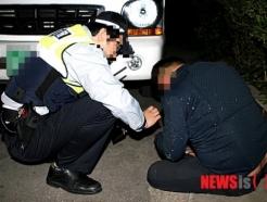 """""""나도 처벌하라"""" 부실 주취자 매뉴얼에 뿔난 경찰들"""