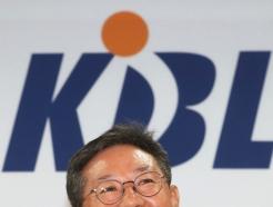 KBL, 사무국 조직 개편..심판부와 경기부로 구분 운영