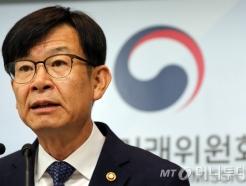 """공정거래법 전면 개정안…재계 """"기업활동 자유 침해"""" 우려"""