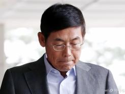'노조와해 의혹' 이상훈 <strong>삼성전자</strong> 의장 검찰 출석
