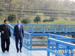48개국 주한외교관, '평화의 상징' 판문점·DMZ 방문