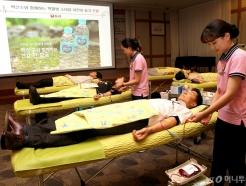 농심, 백혈병 소아암 환우 지원 '사랑나눔 헌혈' 행사