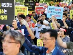 """코스닥 12개사 주주 """"상장폐지 부당하다"""" 호소"""