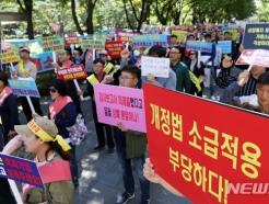 '상폐 위기' 성지건설, 한영회계법인과 소송전