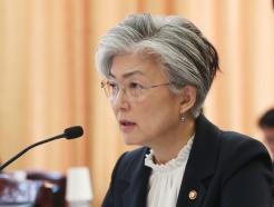 """美 국무부 '5·24 조치 해제' 발언에 """"先 비핵화"""" 강조"""