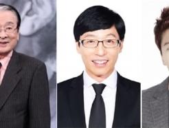 이순재·BTS '문화훈장', 유재석·김숙·전현무 '표창' 수훈