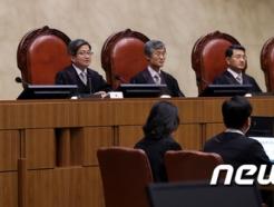 """대법 """"지하철7호선  공기 늘어도 간접공사비 지급 안해도 돼"""""""
