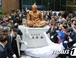 동학농민혁명 법정기념일 '5월11일' 선정