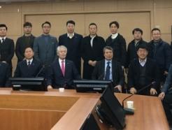 와이즈유 태권도학부, 발전위원회 구성