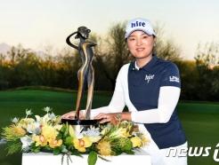 한국 선수들, LPGA 최다승 경신할까…고진영까지 '4승 수확'