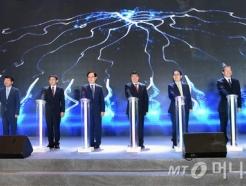 텐센트·BYD 낳은 中 '광동성'과 협력…4차 산업혁명 대응