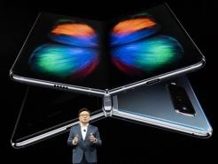 삼성 갤폴드 판매 연기에 관련주 주춤