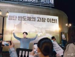 반도체 특산품 내세운 SK하이닉스 광고 유튜브서 '대박'