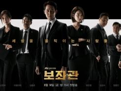 중소형 콘텐츠株, 시즌제 드라마로 올해 '흑전' 노린다