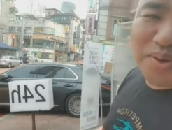 """유명 BJ 커맨더지코, 출근길 행인 비하… """"부럽겠냐 XX야?"""""""