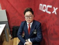 """'성희롱 논란' 감스트, 사과 방송…""""변명의 여지 없는 잘못"""""""